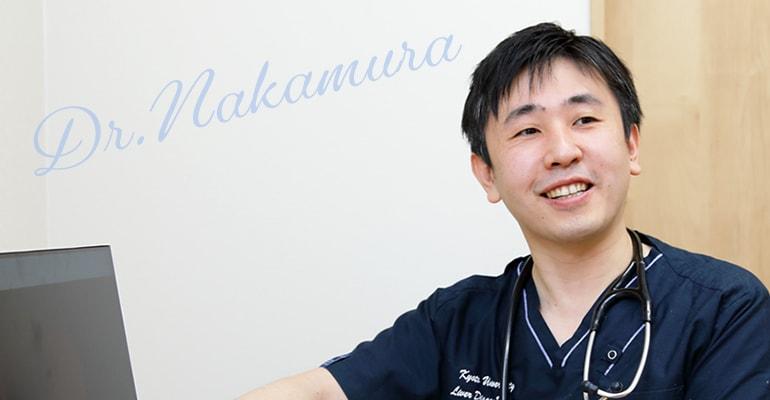 中村 医師